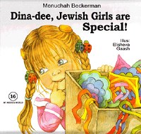 Dina-dee Jewish Girls are Special [Hardcover]