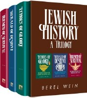 Jewish History A Trilogy 3 Volume Set