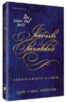 Jewish Parables - Hardcover
