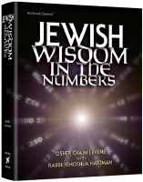 Jewish Wisdom in the Numbers [Hardcover]