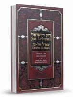 Jok Le'Isreal Bereshit 1 Chok L'Yisroel in Spanish Volume 1 [Hardcover]