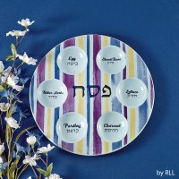 Ceramic Seder Plate Joseph's Coat Design 12""