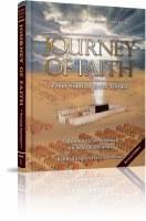 Journey of Faith on Sefer Bamidbar [Hardcover]