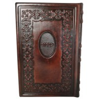 Siddur Kaftor Veferach Full Size Hebrew Brown Leatherette Sefard