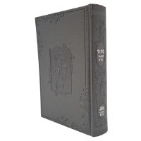Siddur Kaftor Veferach Grey Faux Leather Accentuated with Blossoms Design Medium Size Sefard [Hardcover]