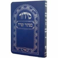 Siddur Kaftor Veferach Weekday Sefard Pocket Size Blue [Paperback]