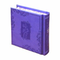 Siddur Kaftor Veferach Small Size Sefard Purple Blossoms Design [Hardcover]