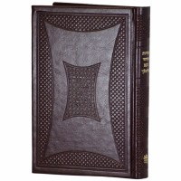 Zemiros Shabbos And Noam Elimelech - Large Leatherette