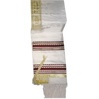 "Tallis Paz Kotel Rayon Size 18 Maroon and Gold 18"" x 72"""