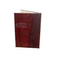 Hadlakas Neiros with Leatherette Cover Brown