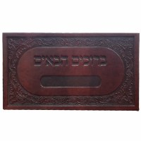 Faux Leather Door Plaque Brown with Customized Family Name on Gold Brass Plate