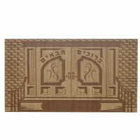 Faux Leather Door Plaque Wood Grain Style with Customized Family Name on Gold Brass Plate