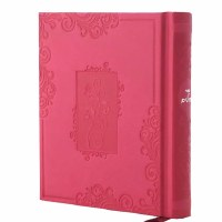 Tehillim Tefillos Ubakushos Hebrew Large Size Hot Pink Faux Leather