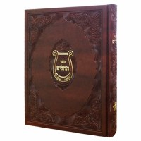Jumbo Tehillim Brown Faux Leather