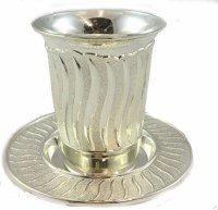 Kiddush Becher Silver Plated Engraved Waves Design