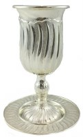 Kiddush Cup Silver Plated Engraved Waves Design