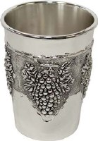 Nickel Plated Kiddush Cup without Plate Graped Design
