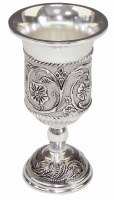 Silver Plated Kiddush Cup Sorrounded Flower Design