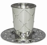 Silver Plated Kiddush Cup with Matching Plate Diamond Design