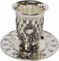 Silver Plated Kiddush Cup With Plate Rose Design