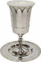 Nickel Plated Kiddush Cup with Stand Scalloped Design