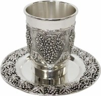 Nickel Plated Kiddush Cup With Plate #KC-CK22338N