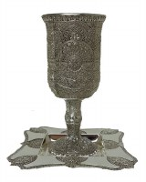 Kiddush Cup Silver Plated Full Filigree Design