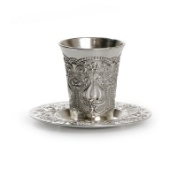 Silver Plated Kiddush Cup with Matching Saucer Pomegranate Design