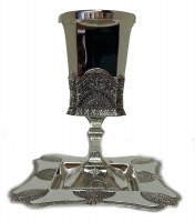 Kiddush Cup Silver Plated Filigree Design with Matching Tray