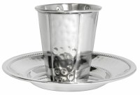 Kiddush Cup Silver Plated Nickel Hammered Style with Matching Tray