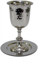 Kiddush Cup Nickel Hammered With Tray KC1110-P