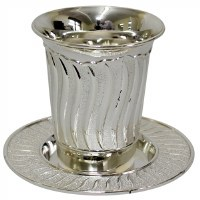 Kiddush Cup Nickel with Matching Saucer Speckled Wave Design