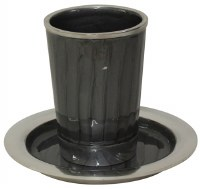 Kiddush Cup Nickel and Enamel Dark Grey with Saucer 3.5""