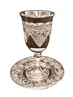 Silver Plated Kiddush Cup on Stem with Matching Saucer Grape Design