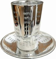 Karshi River Kiddush Cup with Plate Silver Colored Glass