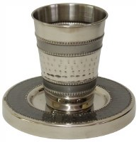 Kiddush Cup Hammered Nickel and Enamel Two Tone Silver Color Pattern with Matching Saucer 3.5""