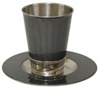 Kiddush Cup Nickel and Enamel Dark Grey with Matching Saucer 3.5""