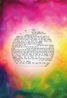Colors of Life Ketubah