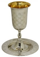 Kiddush Cup with Tray Silver Plated Diamond and Flower Design with Gold Color Inside 9""