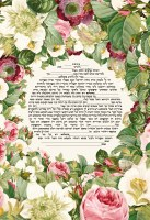 Eternal Joy Ketubah