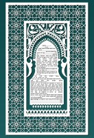 Enchanted View Ketubah