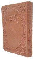 Siddur Kaftor Veferach Muave Pink Faux Leather with Flexible Cover Pocket Size Sefard [Paperback]