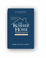 The Kosher Home Expanded Edition [Hardcover]