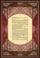 Brown and Cream Intricacies Ketubah