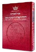 Kinnos: Tishah B'av Siddur Ashkenaz [Paperback]