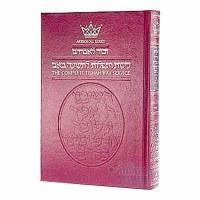 Kinnos: Tishah B'av Service - Pocket Size Ashkenaz [Hardcover]