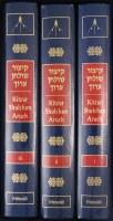 Metsudah Kitzur Shulchan Aruch 3 Volume Compact Size Set [Hardcover]