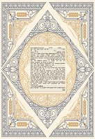 Moments Design Ketubah