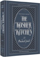 The Kosher Kitchen [Hardcover]