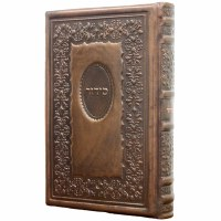 Siddur Hebrew Full Size Bronze Antique Leather Sefard in Slipcase